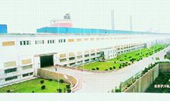 洛阳伊川铝厂