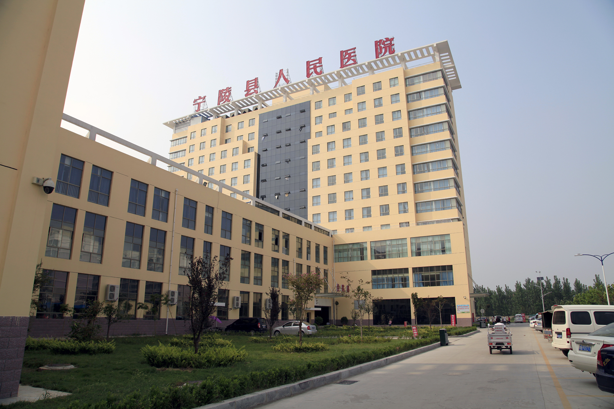 宁陵县人民医院综合病房楼工程