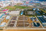 淅川县污水处理厂改扩建抓饭直播英超